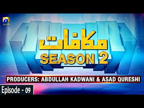 Makafaat | Second Season | Cousins | 3rd May 2020