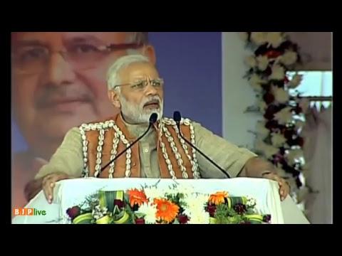 PM Modi inaugurates Health and Wellness Centre to mark launch of Ayushman Bharat Yojana