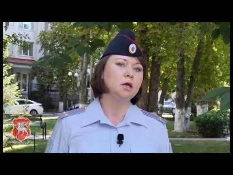 МВД Республики Крым: 11_08_2020_Ялта кража вещей с пляжа
