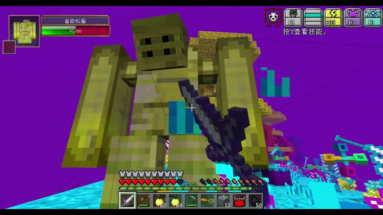Minecraft 虛無世界生存 EP:1 找尋天堂魔王祭壇 - YouTube