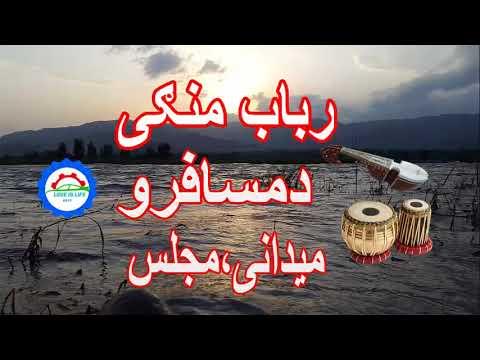 Maidani Majlas Yad shawey rata yaar de mp3