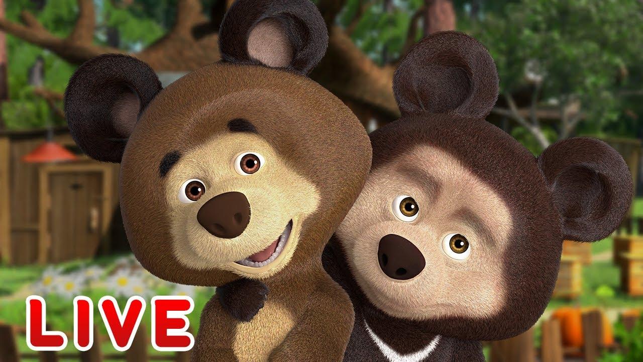 🔴 LIVE! Maşa İle Koca Ayı 🎬🤫 Sadece Çocuklar Girebilir! 🥳🤸 Masha and the Bear