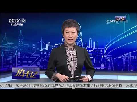 年轻妈妈和4岁幼女被杀谜【热线12  20170507】