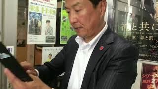 Оплата билетов в кинотеатр за ONE в Японии. DealShaker