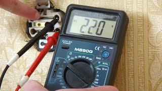 Что будет если засунуть пальцы в розетку 220 вольт Опасный эксперимент Не пытайтесь повторить