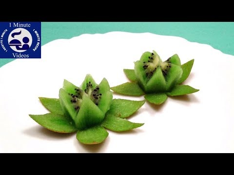 How to Make a Lotus Flower with a Kiwi in One Minute / Food Art, Life Hacks, Tricks