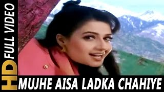 Mujhe Aisa Ladka Chahiye | Alka Yagnik | Bade Dilwala 1999 Songs | Priya Gill, Suniel Shetty