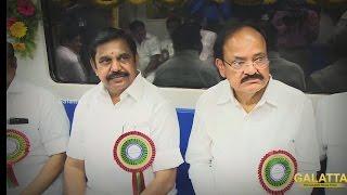 TN Chief Minister #Edappaddi #Palaniswami Unveils Metro Rail