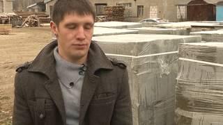 видео производство газобетона в домашних условиях