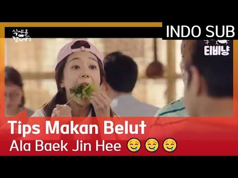 Tips Makan Belut Ala Baek Jin Hee 🤤🤤🤤 #LetsEat3 🇮🇩SUB INDO🇮🇩
