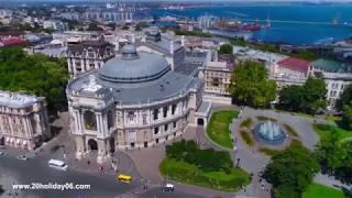 Odessa сайт