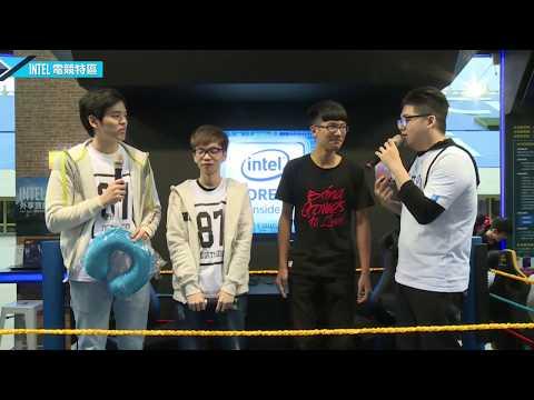 【Intel 電競特區】Gear - 李星VS波比