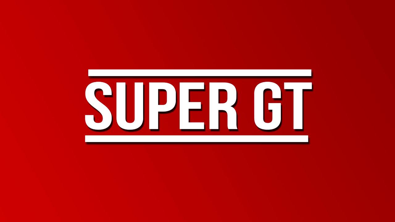 Forza 7 Best Controller Settings (Deadzone Settings)  Super Gt 06:20 HD