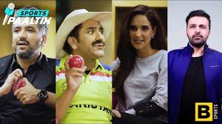 Sports Paaltix Episode 2 - Javed Miandad HBLPSL V  - Khalid Butt - Anoushay Abbasi - Faizan Najeeb