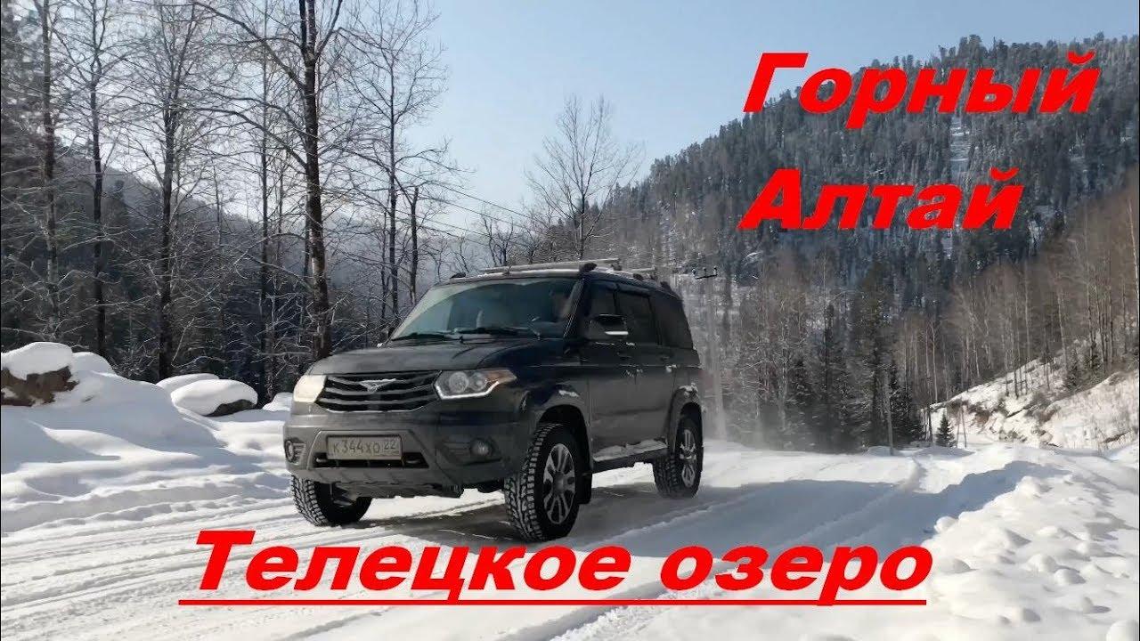 Телецкое озеро на УАЗ Патриот/Алтай/Отдых в Горном Алтае зимой
