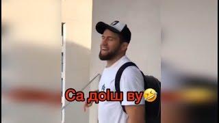 НОВЫЕ ЧЕЧЕНСКИЕ ПРИКОЛЫ ОТ МАЙРБЕКА ТАЙСУМОВА 2018...