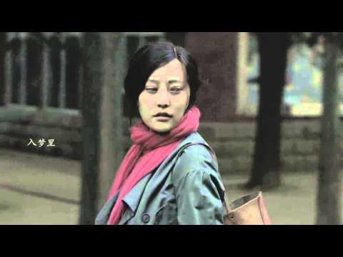 Zhaoze-Into Your Dream (for A Film) / 沼泽乐队-入夢令 (电影浮城谜事主题曲) MV