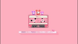 Baixar TWICE「BDZ」with ONCE