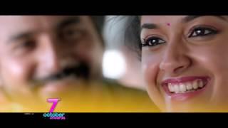 Remo  Senjitaley song Promo  Sivakarthikeyan Keerthi Suresh  Anirudh Ravichander