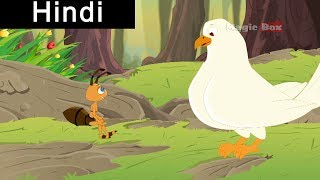 The Ant And The Dove - Aesop's Fables In Hindi - Animated/Cartoon Tales For Kids