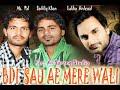 Download Bdi saau a mere wali saddiq khan MP3 song and Music Video