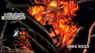 That's Never Happened Before - Dark Souls