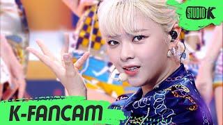Download lagu [K-Fancam] 트와이스 정연 직캠 'Alcohol-Free' (TWICE JEONGYEON Fancam) l @MusicBank 210611