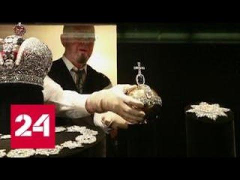 Национальное достояние: Алмазный фонд России бесценен - Россия 24