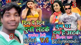 2019.bhojpuri.song.dj.rimix