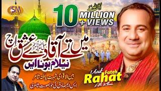 RAHAT FATEH ALI KHAN (2018) - MEIN TE AQAA DE ISHQ CH NEW OFFICIAL VIDEO