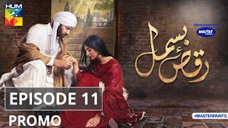 Raqs-e-Bismil | Episode 11 | Promo | Digitally Presented By Master Paints | HUM TV | Drama