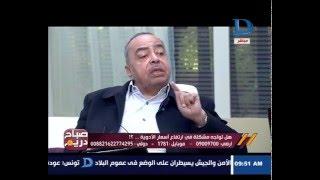 صباح دريم|حق المصريين فى الدواء .. فريضة غائبة