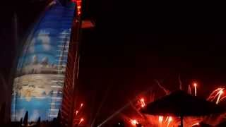 Dubai National Day celebration at burj al arab Part 1