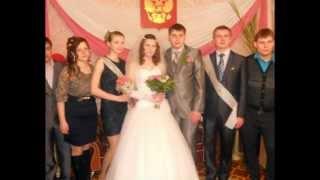 Свадьба в Выксе!