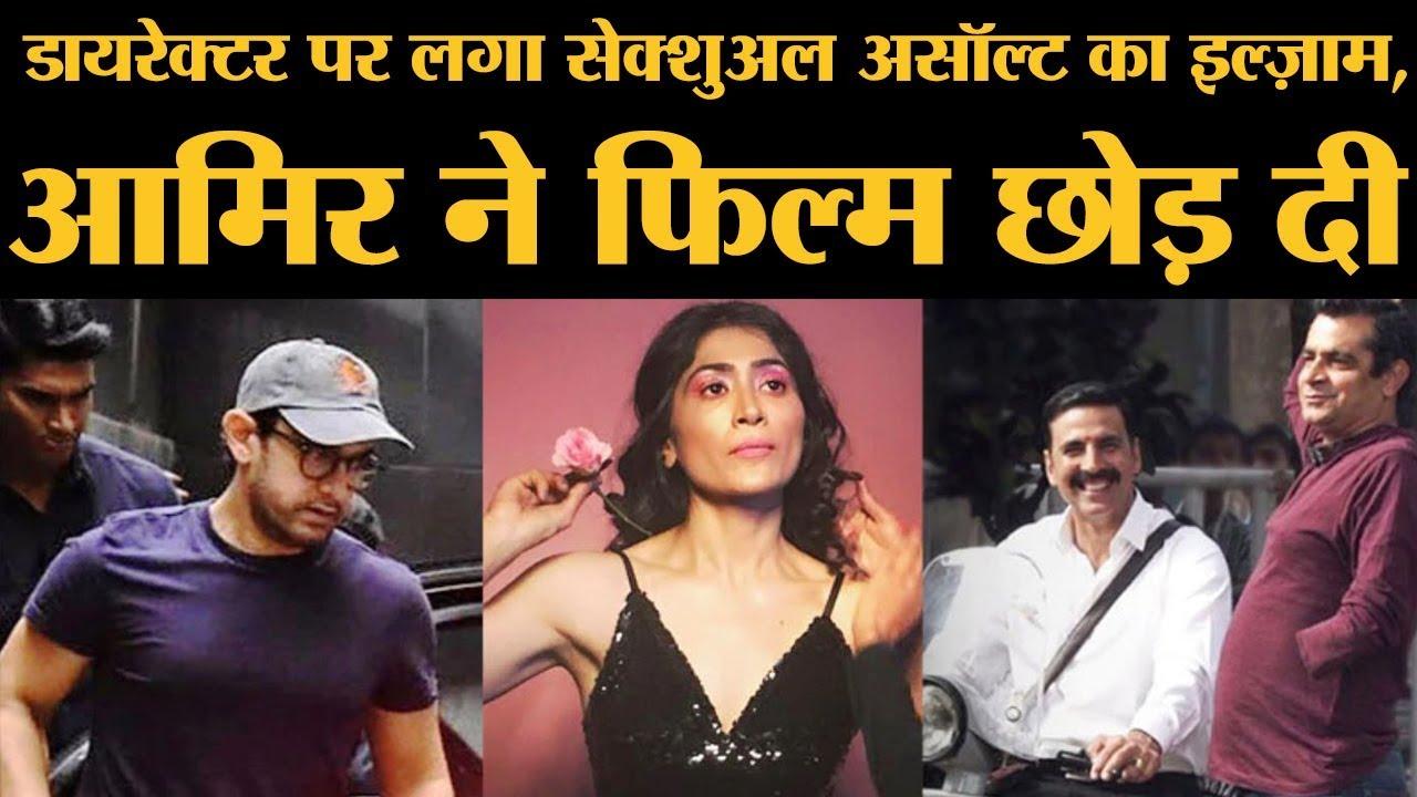 Gulshan kumar की बायोपिक कर रहे थे Aamir जिसके डायरेक्टर Subhash Kapoor पर लगा #MeToo में आरोप