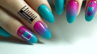 ❤ КАК сделать ГРАДИЕНТ ❤ СТИЛЬНЫЙ дизайн ❤ MASURA ❤ новинка MASU MASU ❤ ЛЕНТЫ на ногтях ❤