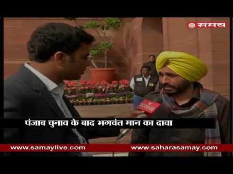 Bhagwant Mann spoke on AAP will win in Punjab