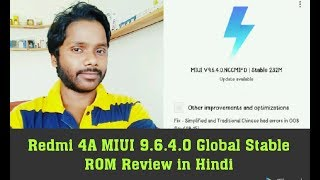 Redmi 4A MIUI 9.6.4.0 Global Stable ROM Review in Hindi