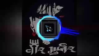 { Bapu jamidar DJ song } Dj Song chanel