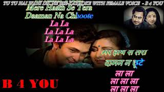 Tu Tu Hai Wahi Dil Ne Jise- Karaoke For Male ( WITH FEMALE VOICE )-Scrolling Lyrics Eng. & हिंदी