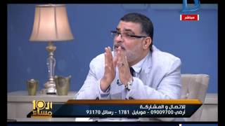 شاهد.. باحث شيعي: مذهبي أهم من أمن مصر