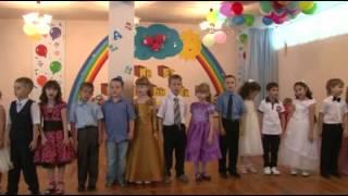 Выпускной  в детском саду  Финальная песня