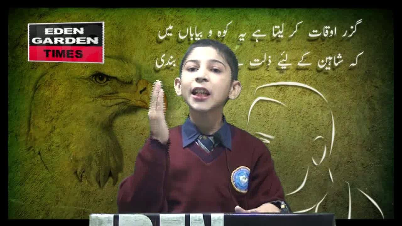 speech for iqbal day