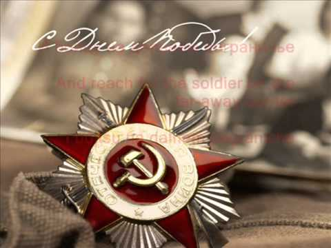 Katyusha Russian and English lyrics