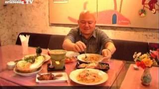 Beautiful Space S2 (Bonus Episode) EP17 - ZAAP Eli Issan Restaurant, Bangkok, THAILAND