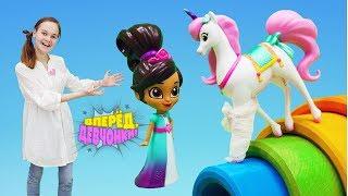 Ляльки — Іграшки для дівчаток — Принцеса Неллі і єдиноріг Тринкет