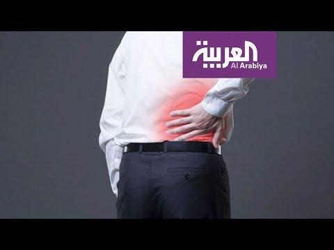 صباح العربية | تمارين لتخفيف آلام عرق النسا