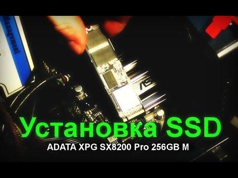 SSD ADATA XPG SX8200 Pro 256GB M.2 VS Материнская плата AsRock Z370 Pro4