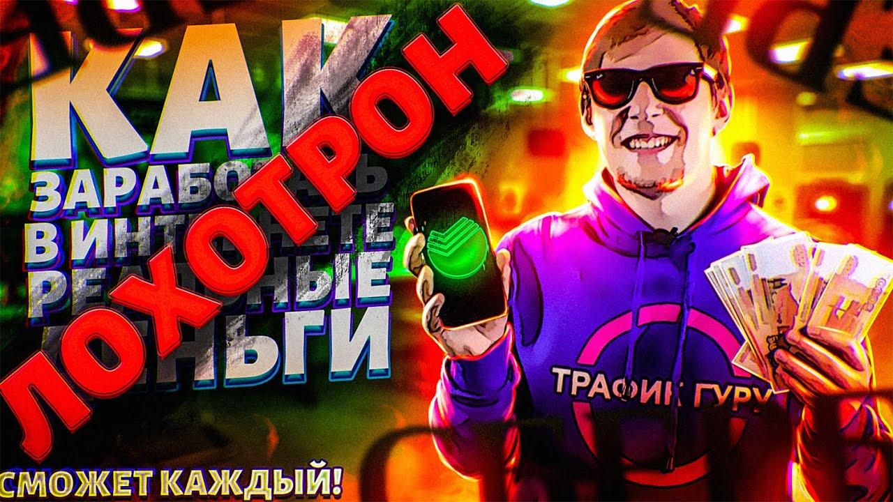 ПРОДАЖА ЭЛЕКТРОННЫХ КОШЕЛЬКОВ С БАЛАНСОМ. VIP WALLETS SHOP - РАЗВОД 2020