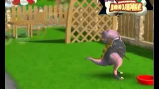 Игра 101 любимчик - Динозаврики